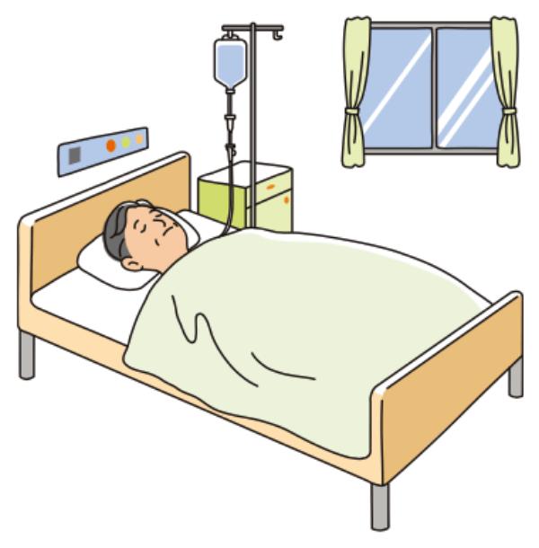 かかりやすい病気に備える保険