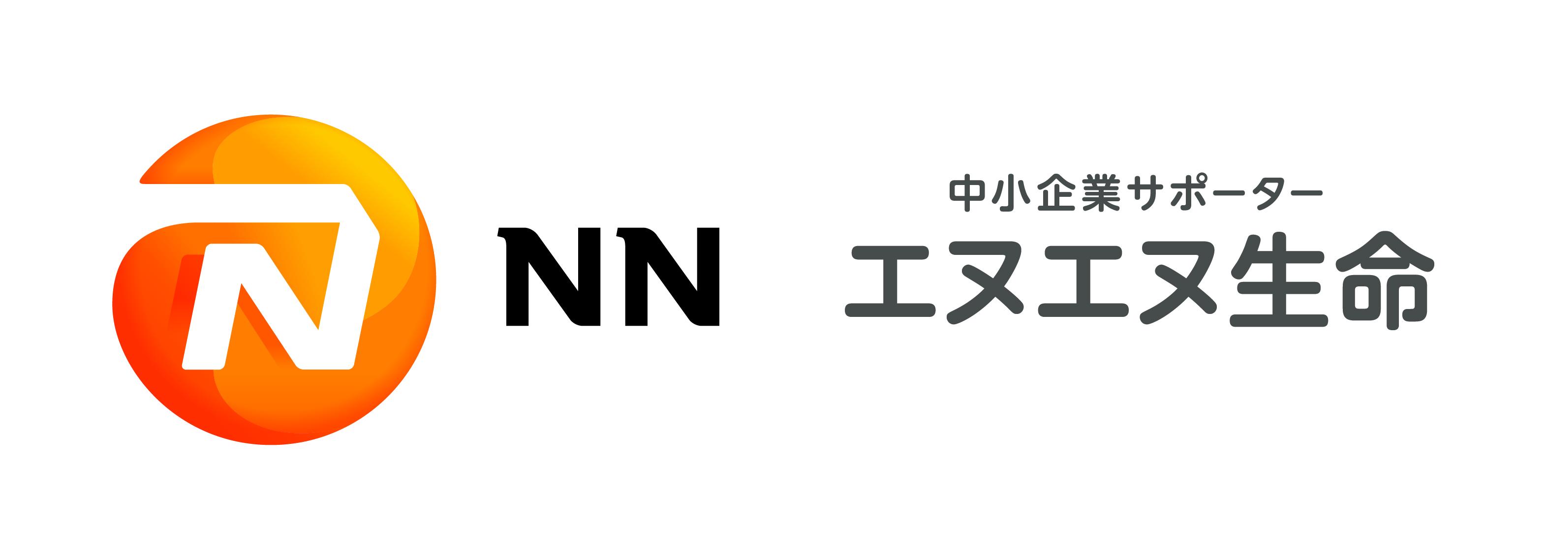 エヌエヌ生命保険株式会社 中小企業向け事業保険 エヌエヌ生命